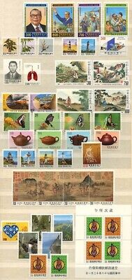 RO China, Taiwan 1989 Stamp Set (42v +1ms) MNH CV$85