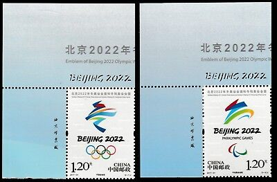 China 2017-31 Beijing 2022 Winter Olympic & Paralympic Game set selvage MNH