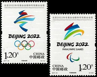 China 2017-31 Beijing 2022 Winter Olympic & Paralympic Game set MNH