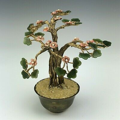 Chinese Export Carved Jade Pearl Pink Stone Gilt Brass Bonsai Tree Sculpture CSX