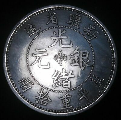 Palm Sized Huge Chinese *Dragon* Coin Shaped Paperweight 88mm Sungarei #05171903
