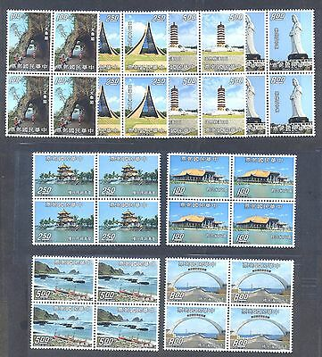 RO China 1974 Famous Scenery of Taiwan (8v Cpt B/4) MNH