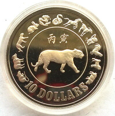 Singapore 1986 Year of the Tiger 10 Dollars Silver Coin,Proof