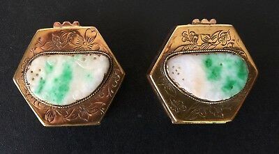 Two Chinese Pill Boxes with Jadeite