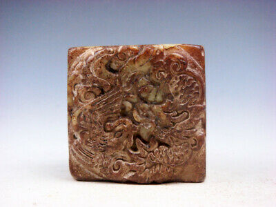 Old Nephrite Jade Stone Carved Seal Paperweight Curly Dragon & Phoenix #03282006
