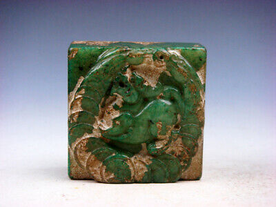 Old Nephrite Jade Stone Carved Seal Paperweight Monster Pi-Xiu & Coins #03282007