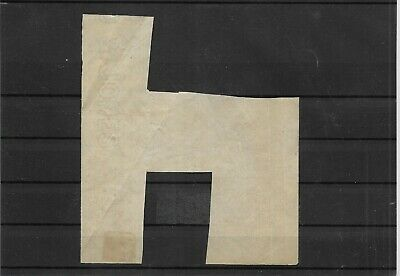 Afghanistan late 19th early 20th century irregular block of 6 creases (J26)