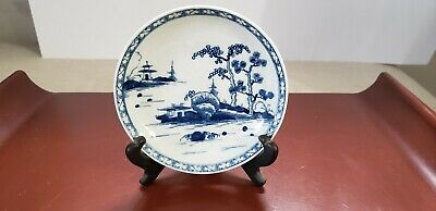 RARE ANTIQUE CHINESE EXPORT 17th to 18th c. SMALL DISH  JIM GALLEY
