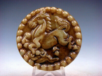 Old Nephrite Jade Hand Carved *Strong Horse Running* Pendant #03232010