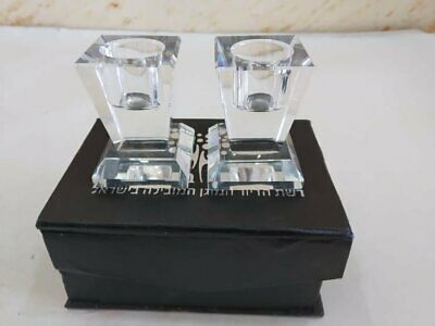Mini Set Of 2 Vintage Pair Candlestick Candle Holder Glass Israel Art Decor Box