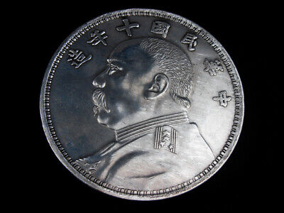 Palm Sized Huge Chinese *Chinese General* Coin Shaped Paperweight 88mm #05231908