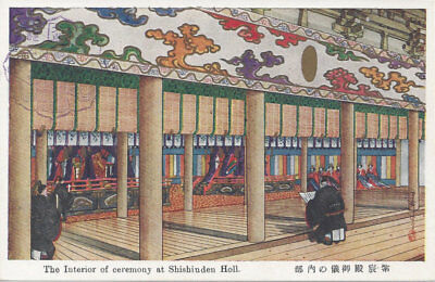 JAPAN:1928 Card & stamp for Kyoto Enthronement of Emperor Hirohita. View of Hall