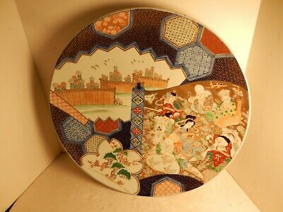 """Vintage Antique Large 19th Century Japanese Imari Charger Plate 21 1/4"""" Wide"""