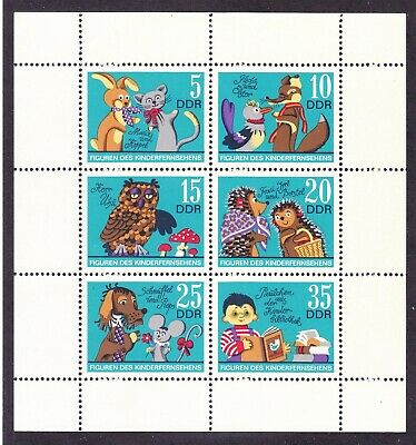 Germany DDR 1416a MNH 1972 Various Children's Television Characters Sheet of 6