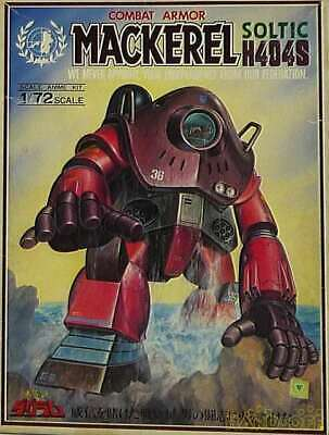 NEW Max Factory1//72 COMBAT ARMORS MAX 05 Ironfoot F4X HastyModelKit DougramJapan