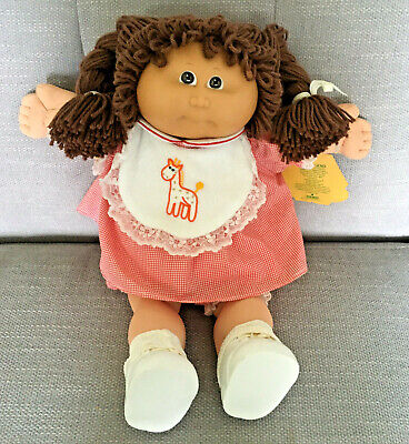 Vintage Cabbage Patch Doll Girl Brown Hair Eyes Outfit HM 1 No dimple - 1985