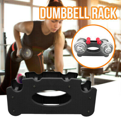 Portable Home 2 Tier Dumbbell Holder Home Gym Exercise Weight Tower