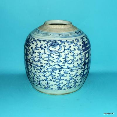 Chinese Export Porcelain 18-19Thc Antique Blue White Kamcheng Nonya Ware Vase