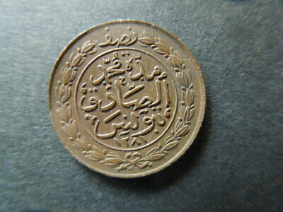 1851  Tunisia  Sultan Abdul  Aziz  1860-1876  1/2 Kharub  Unc  Light  Bend Error