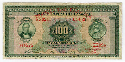 GREECE 1927 ISSUE 100 DRACHMAI BANKNOTE VF.PICK#98a.