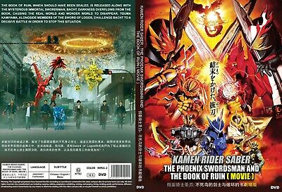 Masou Gakuen HxH (VOL.1 - 12 End ) ~ All Region ~ Uncut Version ~ English Sub ~