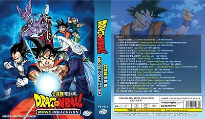 Dragon Ball (20 in 1) Movie Collection ~ All Region ~ English Version ~Brand New
