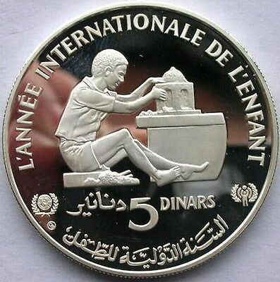 Tunisia 1982 Year of Child 5 Dinars Silver Coin,Proof