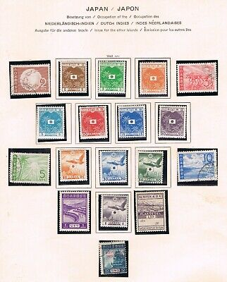 Japanese Occupation of Indies 1943 old collection stamps nice un/used