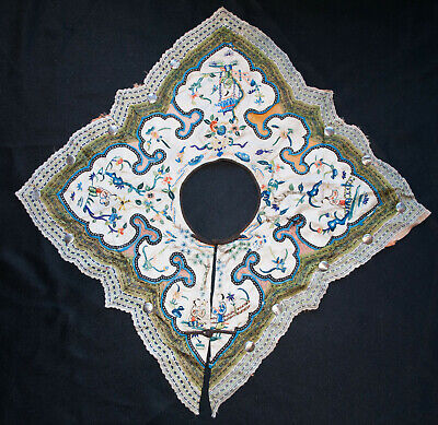 Antique Chinese Embroidered Silk Collar - 1850s Figural Museum  Deaccession