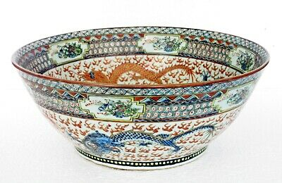 LARGE CHINESE BOWL, VERY FINELY HAND-PAINTED DRAGONS, FAMILLE VERTE, 1920s /30s