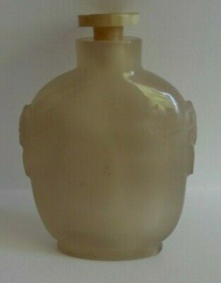 Stunning Rare Carved Antique Chinese Agate Coral Snuff Bottle With Top Mk Offer!