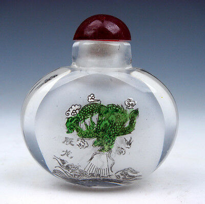 Peking Glass Inside Zodiac Dragon Reverse Hand Painted Snuff Bottle #08291504