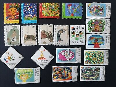 China Stamps 5 full sets Children theme mint MUH Good quality