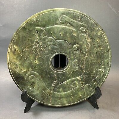 Chinese Antique Ming Dynasty Spinach Jade Low Relief Chilong Bi Disc LARGE