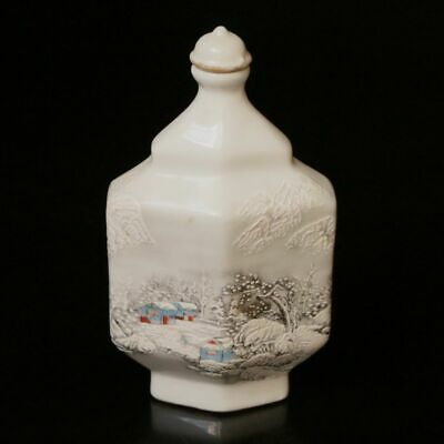 Chinese Exquisite Hand-made Porcelain Landscape Snuff bottle