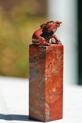 Old Chinese Bloodstone Seal Chop Cased Water Buffalo 2.75ins