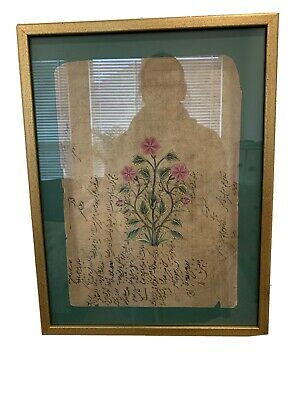 """Antique Persian Hand Written Hand Painted Book Page Floral Motif Framer 12"""" X 16"""