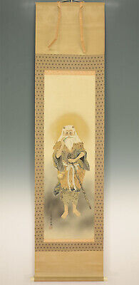 "掛軸1967 JAPANESE HANGING SCROLL : SEIO ""Shennong""  @f362"