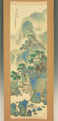 "掛軸1967 JAPANESE HANGING SCROLL ""Ridgy Mountains Landscape""  @f365"