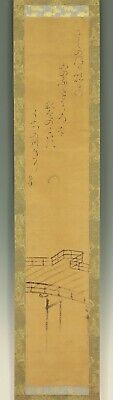 "掛軸1967 JAPANESE HANGING SCROLL : OTAGAKI RENGETSU ""Waka and Bridge""  @f379"