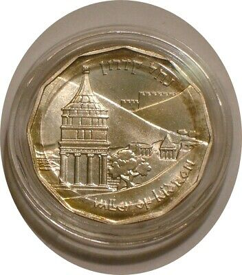 1984 Silver 1/2 Sheqel Israel Gem BU VALLEY OF KIDRON Holder of Issue with COA