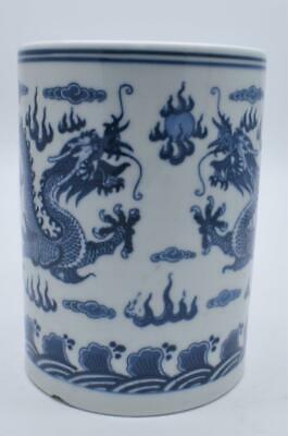 Vintage Chinese Blue and White Dragon Brushpot - Qianlong Mark