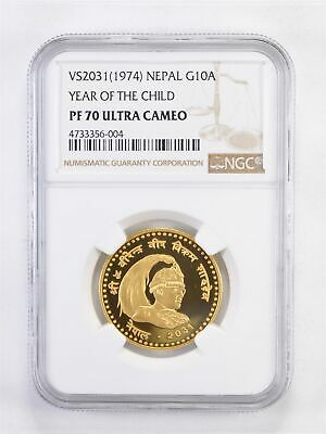 PF70 UCAM VS2031 (1974) 10 Paisa Nepal Year Of The Child - Graded NGC *4285