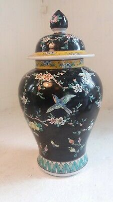 Oriental Black Ground Jar / Vase and Cover