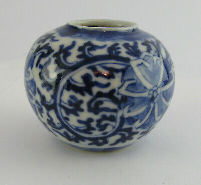 Small 19th C Bulbous Squat Chinese Blue & White Vase