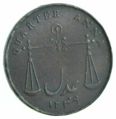 Better Date - 1883 East India Company 1/4 Anna *334