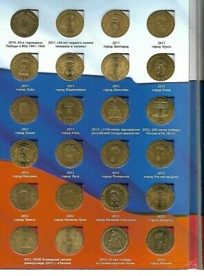 Russia The 65th anniv of Victory in  ( WWII)  48 10 rouble coin set 2010 - 2015