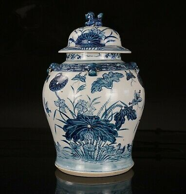LARGE Chinese Blue and White Porcelain Lotus Lion Mask Temple Vase Jar and Lid