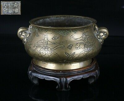 Antique Chinese Bronze Incised Carve Censer Incense Burner & Wooden Stand Marked