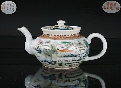 RARE Chinese Famille Rose Porcelain Calligraphy Teapot & Lid Cultural Revolution